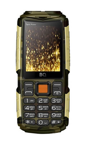 BQ Tank Power BQ-2430 camouflage+gold