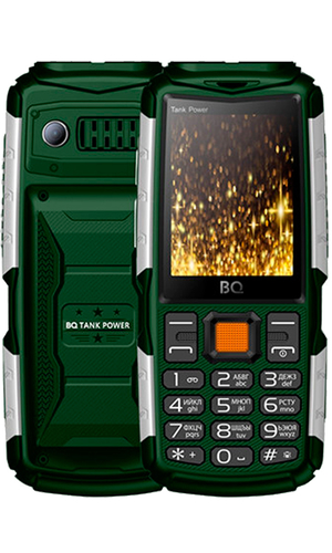 BQ Tank Power BQ-2430 Green